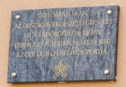 Emléktábla-avatás Selyén - Öt éve alakult meg az OEE Erdélyi HCs - OEE Baranya Megyei HCs - 2015.06.29. - Fotók:Molnár-Kretek Lívia, Guba Csaba
